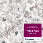 Линолеум Tarkett Primo plus коммерческий 316 2,0 м, серый, Под заказ, 300021016 [опт]