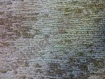 Ковролин Зартекс Селена 046 карамельный (4м) [нарезка]