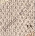 Ковролин Зартекс Фламандия 108 бежевый (4м) [нарезка]
