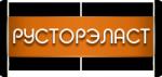 ТОРЭЛАСТ (Россия)