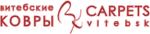 ТИФФАНИ (средний ворс, тканый)