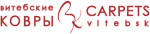 САХАРА (средний ворс, хит-сет)