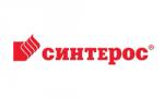 СИНТЕРОС (Россия)